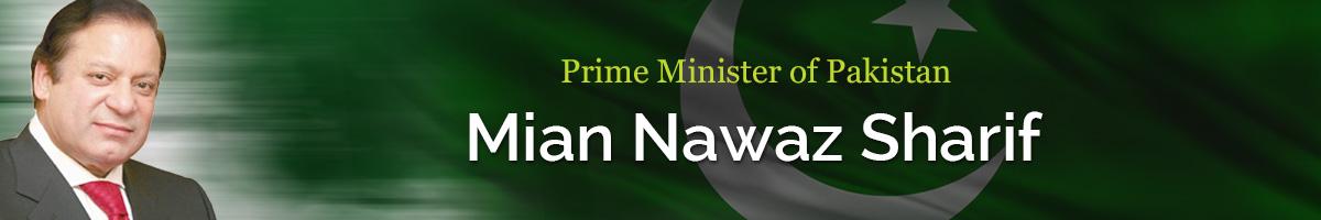 Main Prime minister Banner