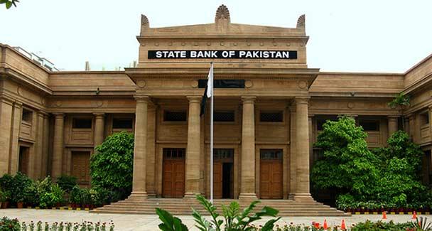 State-Bank-Of-Pakistan-1