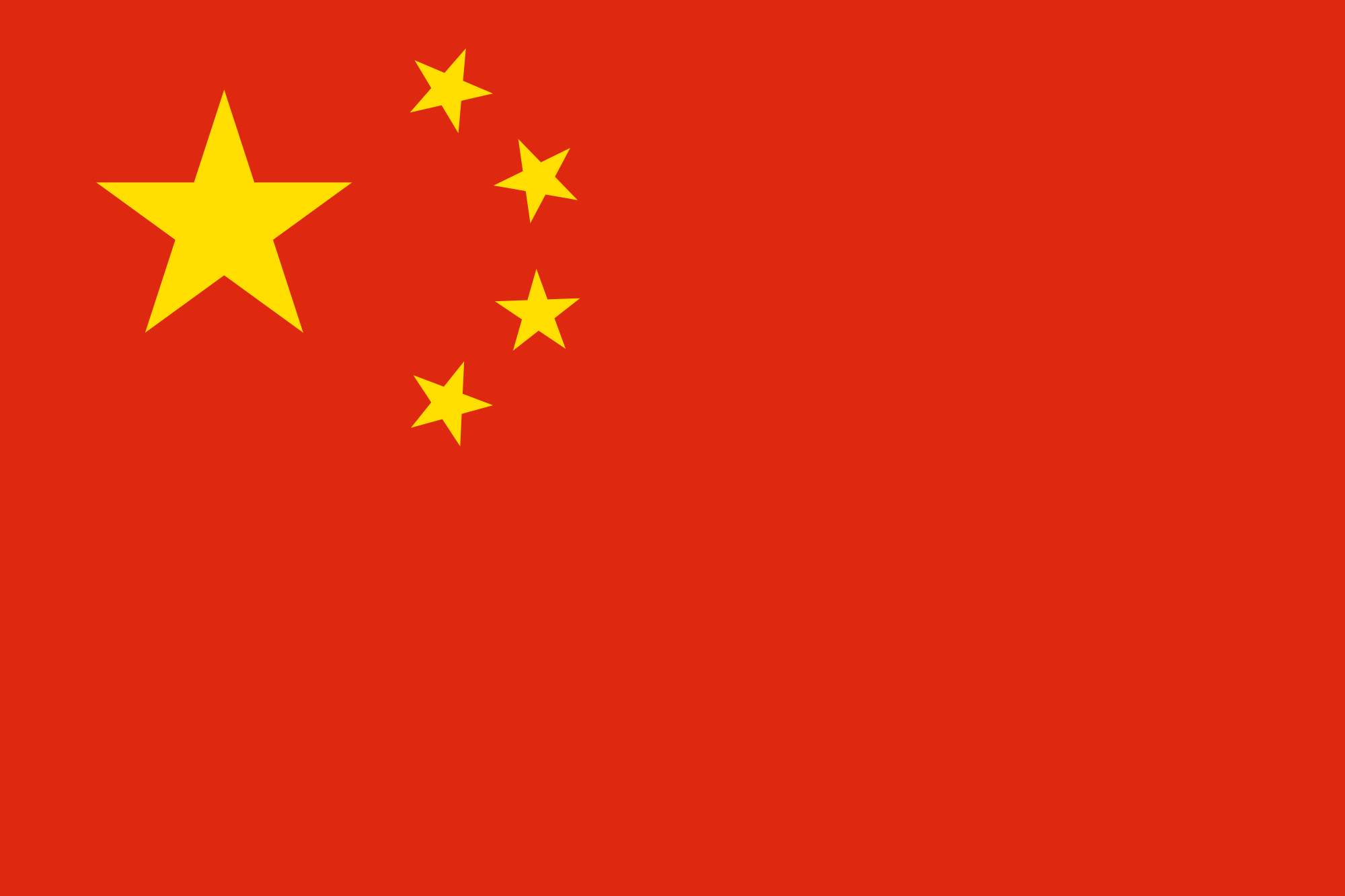 Flag_of_the_People's_Republic_of_China_svg