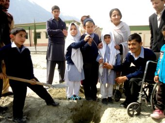 special-education-complex