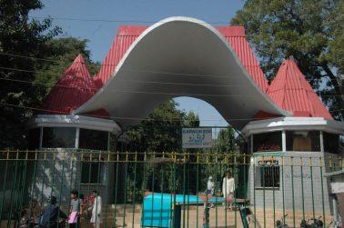 karachi-zoo