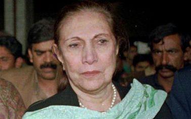 nusrat-bhutto