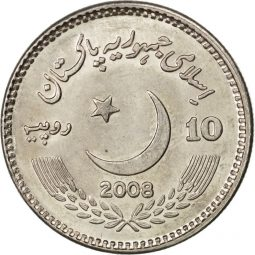 rs-10-coin