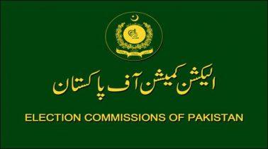 الیکشن کمیشن نے انتہائی