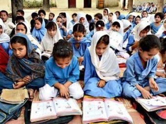 اقوام متحدہ کے زیرانتظام اسکولوں