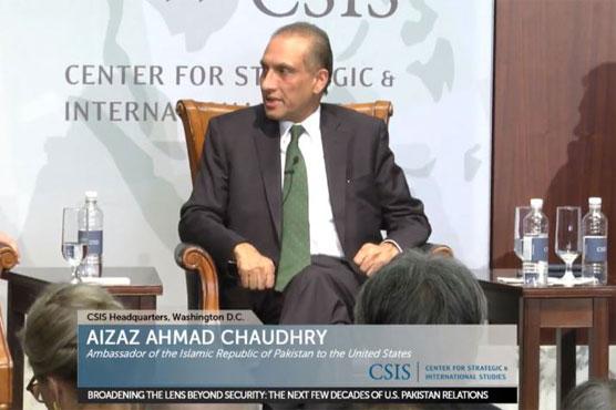 us ambassador for pakistan and afghanistan relationship