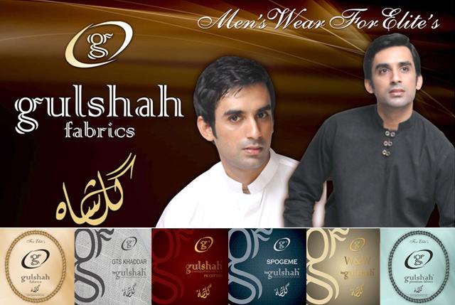 Gulsha Advertisemetn
