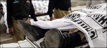 کوئٹہ میں فائرنگ'