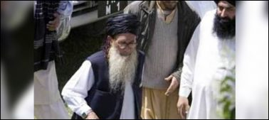 کالعدم نفاذ شریعت محمدی