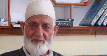 سید علی گیلانی کا غیر قانونی