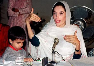 'ایک ماں وزیر اعظم بھی ہوسکتی ہے'