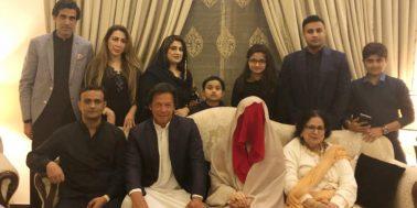 عمران خان کی نکاح