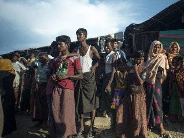 میانمارفوج