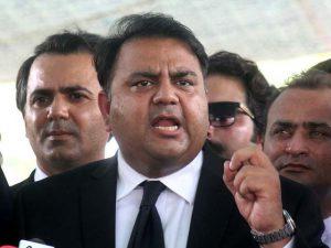 سینیٹ انتخابات: تحریک