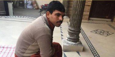 لاہور ہائیکورٹ نے