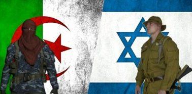 الجزائر میں اسرائیلی