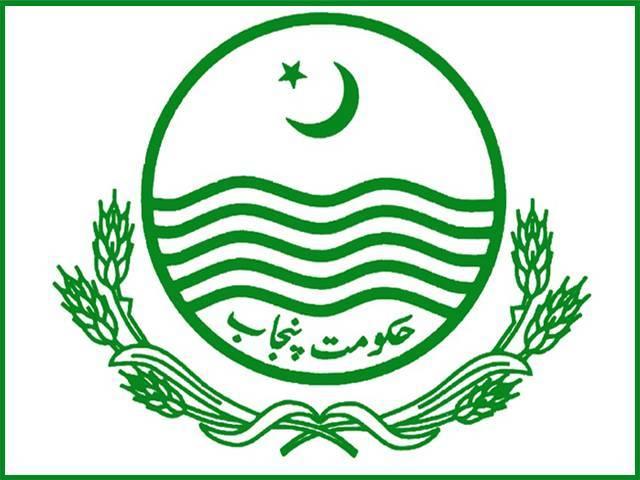 Image result for حکومت پنجاب