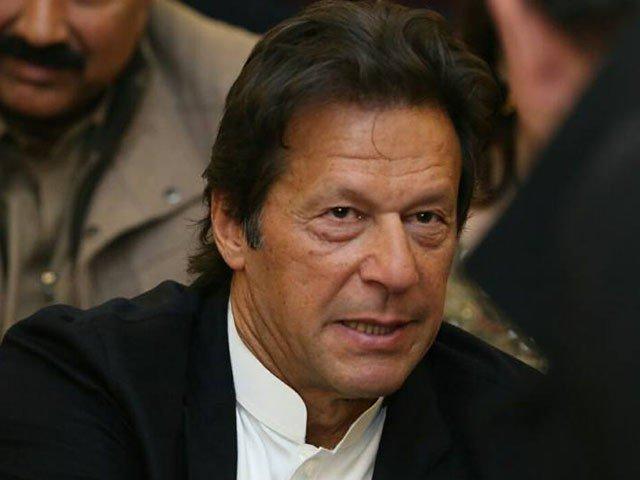 عمران خان نے